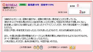 ケイアイジンジン.jpg