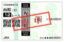 トシザユカ.jpg