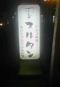200805262005000.jpg