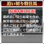 かしわ記念2013 予想オッズ(ローマンレジェンド2番人気!出走予定登録馬表)