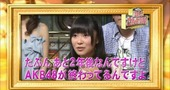 AKB48指原莉乃はアイドル界のオグリキャップだ~「それでも好きだよ」でソロデビュー